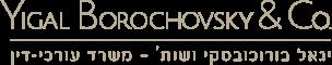 Yigal Borochovsky